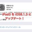 ios_20150201_102-2.jpg