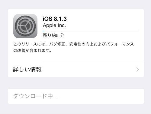 Ios 20150201 104