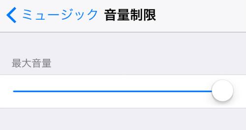 Ios 20150206 203