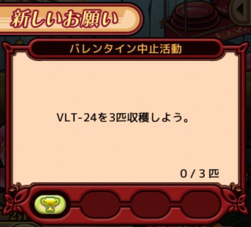 Ios 20150206 811