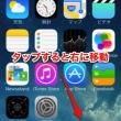 ios_20150226_000.jpg