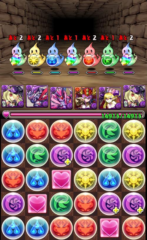 Ios 20150227 110