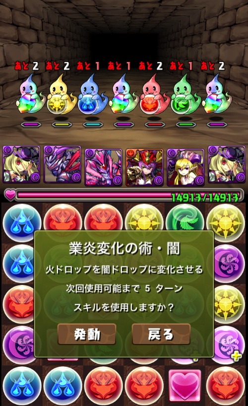 Ios 20150227 111