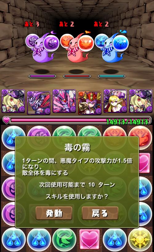 Ios 20150227 117