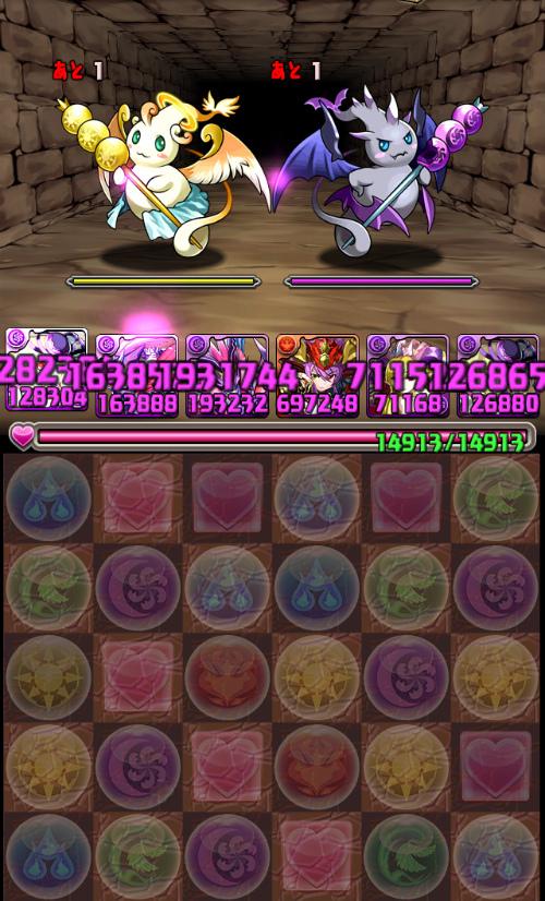Ios 20150227 146