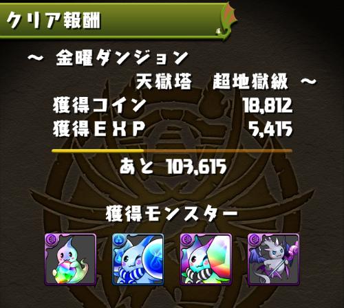 Ios 20150227 150