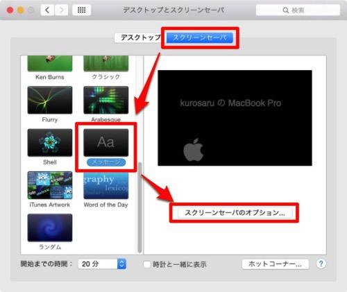 Mac 20150203 101