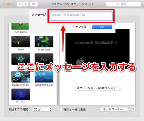 Mac 20150203 102