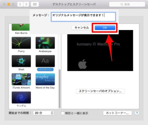 Mac 20150203 103