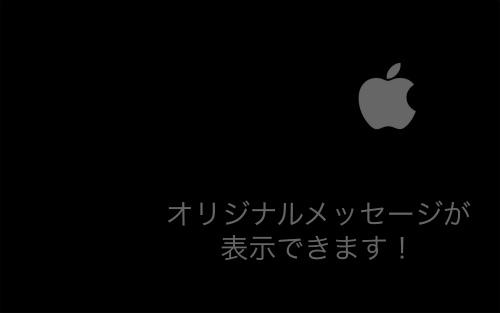 Mac 20150203 105