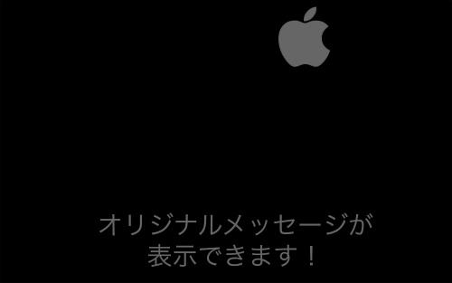 Mac 20150203 106