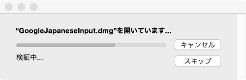 Mac 20150211 108