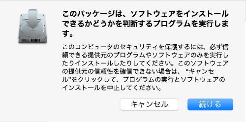 Mac 20150211 111