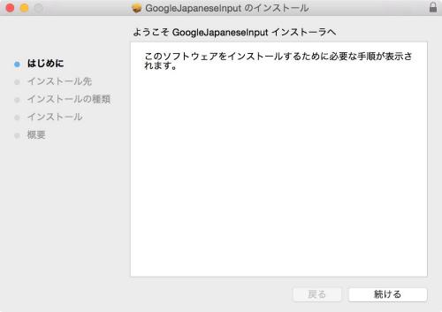 Mac 20150211 112