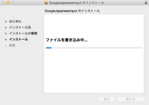 Mac 20150211 115