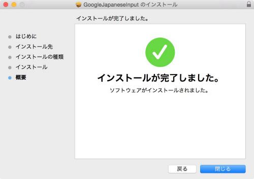 Mac 20150211 117