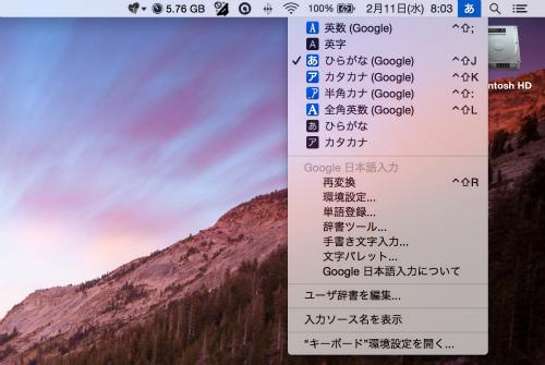 Mac 20150211 120