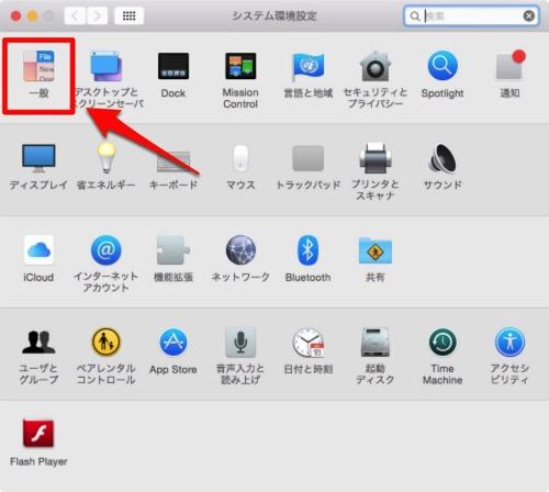 Mac 20150213 101