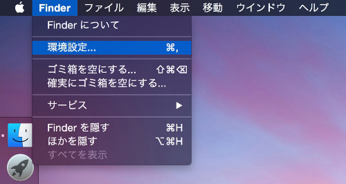 Mac 20150213 103