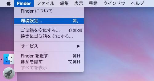 Mac 20150213 104