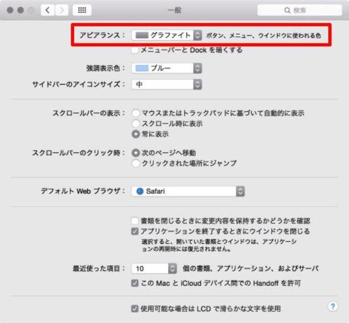 Mac 20150213 106