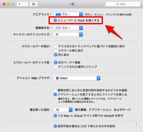 Mac 20150213 112 1