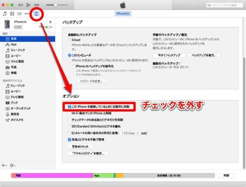 Mac 20150218 101