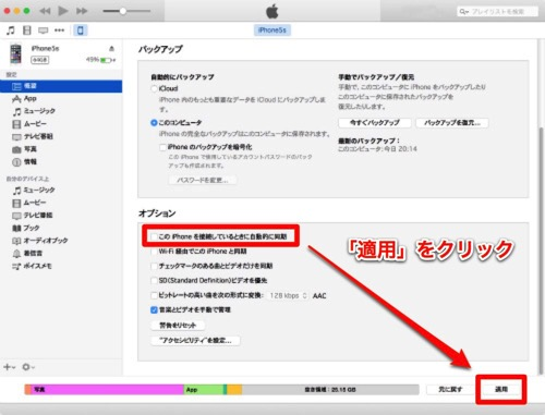 Mac 20150218 102 1