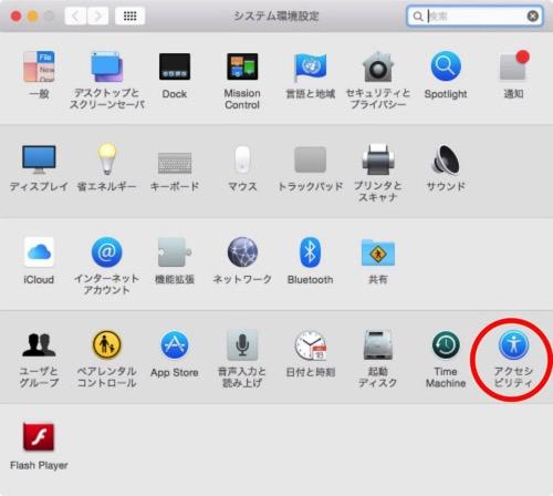 Mac 20150218 200