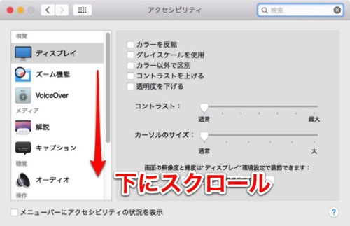 Mac 20150218 201
