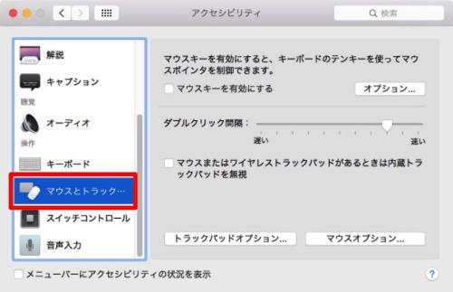Mac 20150218 202