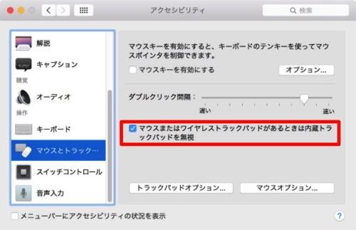Mac 20150218 203