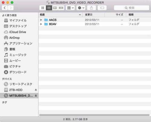 Mac 2015022 200 1
