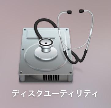 Mac 2015022 201