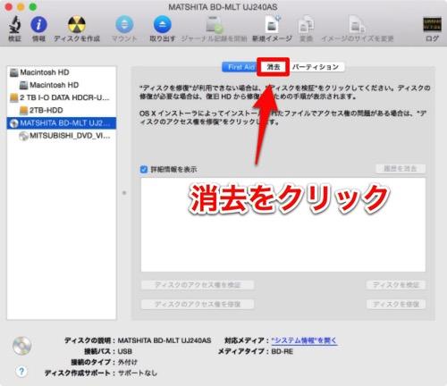 Mac 2015022 203
