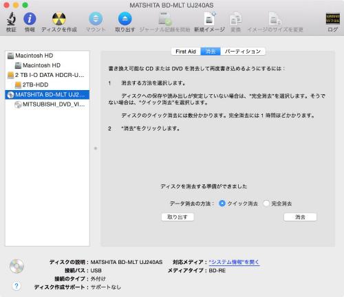 Mac 2015022 204