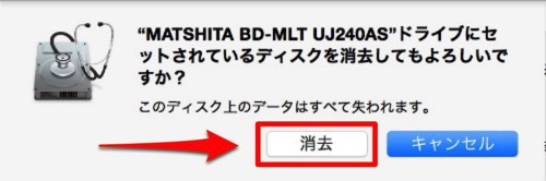 Mac 2015022 205