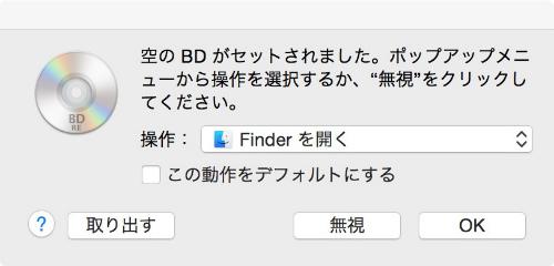 Mac 2015022 206