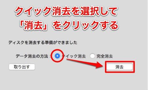 Mac 2015022 208