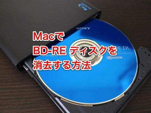 Mac 2015022 209