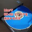 mac_2015022_209.jpg