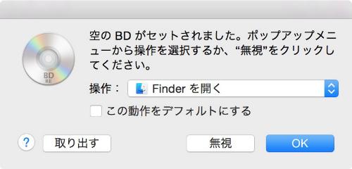Mac 2015022 300