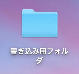 Mac 2015022 301