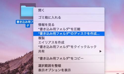 Mac 2015022 302
