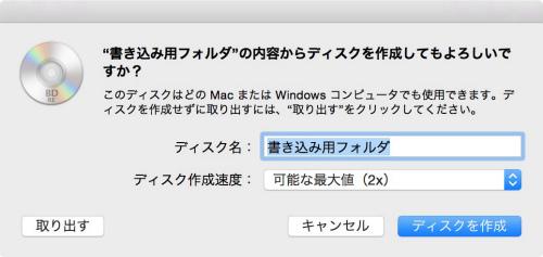 Mac 2015022 303