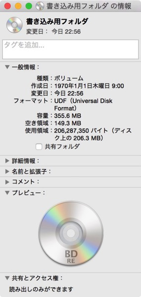 Mac 2015022 307