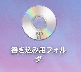 Mac 2015022 309