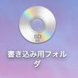 mac_2015022_309.jpg