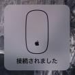 mbpr_mouse_111.jpg