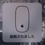 Macでマウスのスクロールの方向を逆にする方法